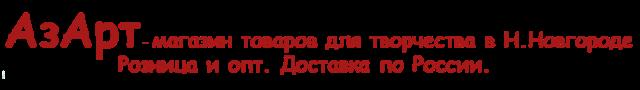 Azart-mag.ru